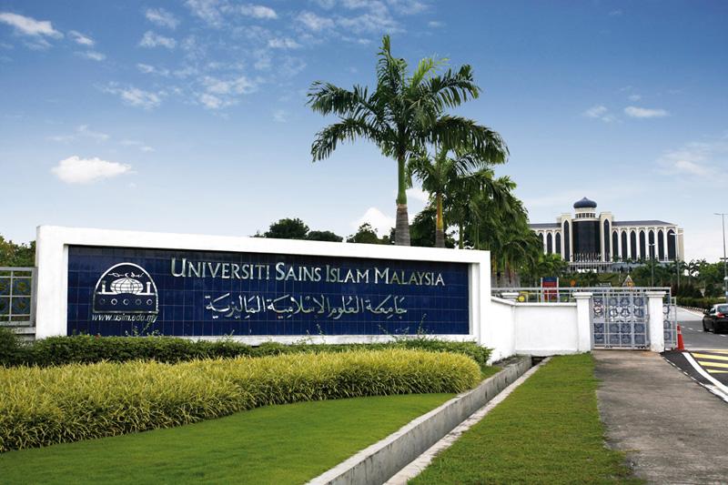 universite-resim